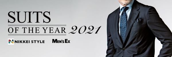 SUITS OF THE YEAR 2021